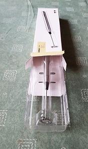 packeterad - Kopia